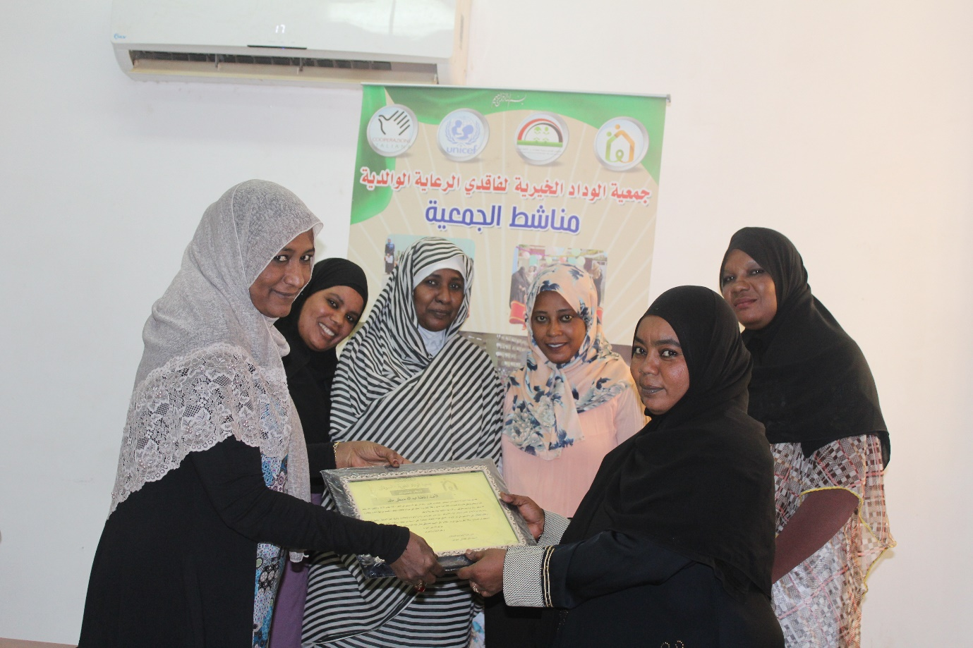sudan-event1
