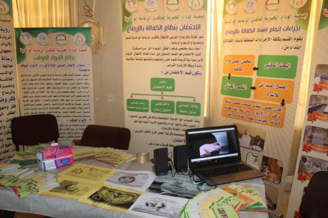 sudan-event5