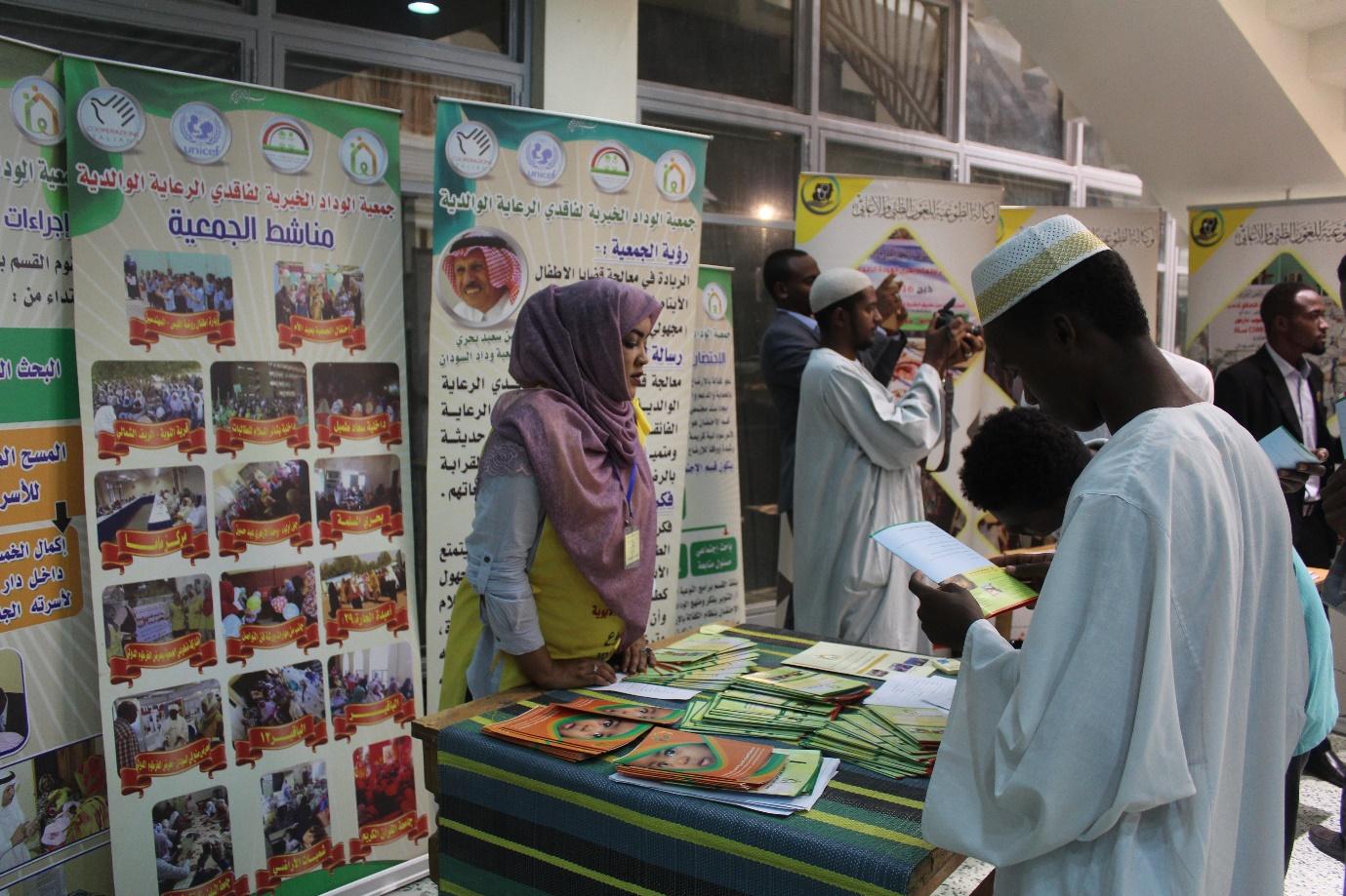 sudan-event6